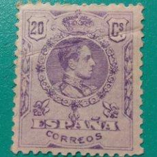 Sellos: ESPAÑA. 1909-22. EDIFIL 273**. ALFONSO XIII.. Lote 239679490