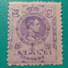 Sellos: ESPAÑA. 1909-22. EDIFIL 273**. ALFONSO XIII.. Lote 239681035