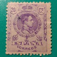 Sellos: ESPAÑA. 1909-22. EDIFIL 273**. ALFONSO XIII.. Lote 239688170