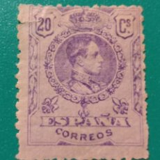 Sellos: ESPAÑA. 1909-22. EDIFIL 273*. ALFONSO XIII.. Lote 239691615
