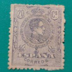 Sellos: ESPAÑA. 1909-22. EDIFIL 272**. ALFONSO XIII.. Lote 239701950