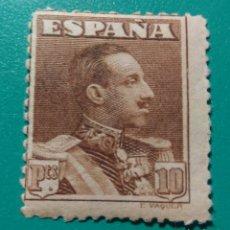 Sellos: ESPAÑA. 1922-30. EDIFIL 323**. ALFONSO XIII.. Lote 239711135