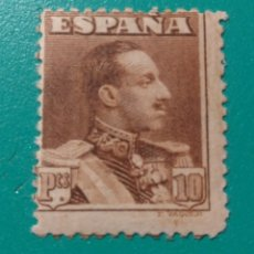Sellos: ESPAÑA. 1922-30. EDIFIL 323**. ALFONSO XIII.. Lote 239711950