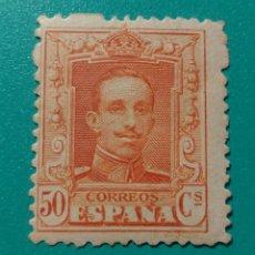 Sellos: ESPAÑA. 1922-30. EDIFIL 320**. ALFONSO XIII.. Lote 239713265