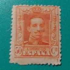 Sellos: ESPAÑA. 1922-30. EDIFIL 320**. ALFONSO XIII.. Lote 239719715