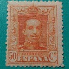 Sellos: ESPAÑA. 1922-30. EDIFIL 320**. ALFONSO XIII.. Lote 239720215