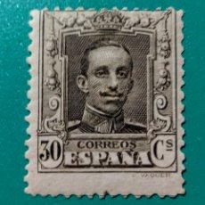 Sellos: ESPAÑA. 1922-30. EDIFIL 318**. ALFONSO XIII.. Lote 239721400