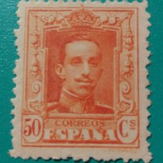 Sellos: ESPAÑA. 1922-30. EDIFIL 320**. ALFONSO XIII.. Lote 239722215