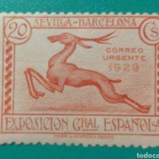 Sellos: ESPAÑA. 1929. EDIFIL 447**. EXPOSICIONES DE SEVILLA.. Lote 239727165