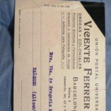 Sellos: VICENTE FERRER Y COMPAÑÍA DROGAS COLONIALES 1924. Lote 239748065