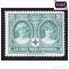 Selos: ESPAÑA 1926. EDIFIL 332. PRO CRUZ ROJA ESPAÑOLA. NUEVO* MH. Lote 239846395