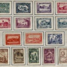 Sellos: ALFONSO XIII - PRO UNION IBEROAMERICANA - EDIFIL 566-81 - 1930 - CON FIJASELLOS. Lote 239865960