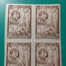 Sellos: ESPAÑA. 1930. EDIFIL 580**. BLOQUE DE 4.. Lote 239926310