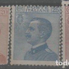 Sellos: LOTE (24) SELLOS ITALIA NUEVOS. Lote 240413585