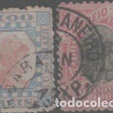 Sellos: LOTE (24) SELLOS BRASIL. Lote 240413890