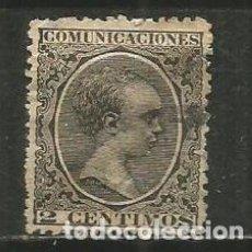 Selos: ESPAÑA EDIFIL NUM. 214 USADO. Lote 240451320