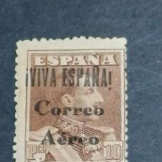 Sellos: ESPAÑA GUERRA CIVIL 1937 ALFONSO XIII 10 PESETAS EDIFIL 323 YVERT 177 SOBRECARGA AEREO NUEVO ***. Lote 240555840