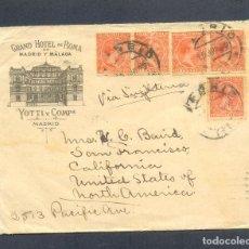 Francobolli: 1900.ED.218.SOBRE DE HOTEL CIRCULADO DE MADRID A SAN FRANCISCO CON 5 SELLOS DE 10 CÉNTIMOS BERMELLÓN. Lote 240810820