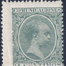Selos: EDIFIL 213 ALFONSO XIII. TIPO PELÓN. 1889-1901 (VARIEDAD...SALTO DE PEINE). LUJO. MNH **. Lote 240935675