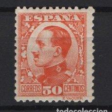 Sellos: TV_003/ ALFONSO XIII, TIPO VAQUER, EDIFIL 498 MH* (CON FIJASELLOS), AÑOS 1930-31. Lote 241102175
