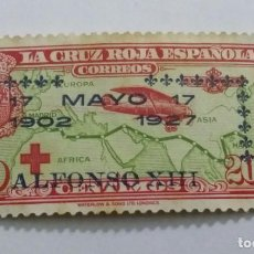 Sellos: SELLO LA CRUZ ROJA ESPAÑOLA. SOBRE CARGA ALFONSO XIII 17/05/1927. Lote 241114785