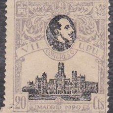 Selos: ESPAÑA.- SELLO Nº 302 UNION POSTAL NUEVO CON HUELLA DE CHARNELA.. Lote 241474130