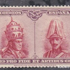 Selos: ESPAÑA.- SELLO Nº 406 CATACUMBAS NUEVO SIN CHARNELA.. Lote 241476090