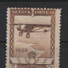 Sellos: TV_003/ ESPAÑA 1929, EDIFIL 448, SIN FIJASELLOS, SEGUN FOTOS.... Lote 241603095