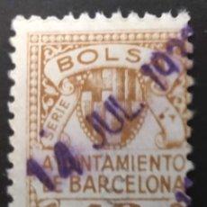 Sellos: AYUNTAMIENTO DE BARCELONA. SELLO BOLSA. AÑOS '30.. Lote 238760760