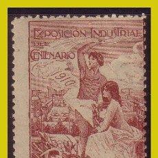 Timbres: VIÑETAS, 1910 EXPOSICIÓN INDUSTRIAL DEL CENTENARIO * *. Lote 242331560