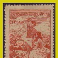 Timbres: VIÑETAS, 1910 EXPOSICIÓN INDUSTRIAL DEL CENTENARIO (*). Lote 242331720