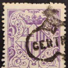 Sellos: BARCELONA. TIMBRE MUNICIPAL 1886-1890-1895. Lote 242394460