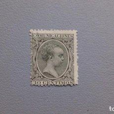 Sellos: ESPAÑA -1889-1901 - ALFONSO XIII - EDIFIL 222 - MH* - NUEVO - TIPO PELON - VALOR CATALOGO 84€.. Lote 242895320