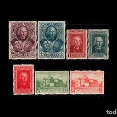 Sellos: ESPAÑA - 1930 - ALFONSO XIII - EDIFIL 559/565 - SERIE COMPLETA - MH* - NUEVOS.. Lote 242910235