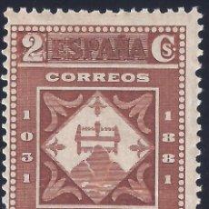 Selos: EDIFIL 637 CENTENARIO DE LA FUNDACIÓN DEL MONASTERIO DE MONTSERRAT 1931. MNH **. Lote 243035745