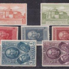 Timbres: SS14- COLON. DERSCUBRIMIENTO AMÉRICA EDIFIL 559/65 . CENTRAJE LUJO .NUEVOS .. Lote 243129730