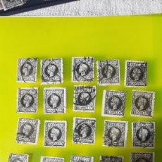 Sellos: 20 SELLOS EDIFIL 240 USADOS ALFONSO XIII 1898/99 FILATELIA COLISEVM. Lote 243184585