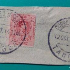 Sellos: ESPAÑA. 1909-1922. EDIFIL 269. ALFONSO XIII.. Lote 243495035