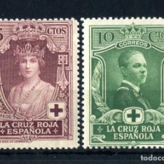 Sellos: XS- CRUZ ROJA 1926 LOTE 5 + 10 CÉNTIMOS ESCASOS EDIFIL 327, 328 NUEVOS MNH**. Lote 243664020