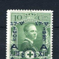 Sellos: XS- CORONACIÓN 1927 10 CÉNTIMOS VERDE RARO EDIFIL 352 NUEVO MH*. Lote 243664355
