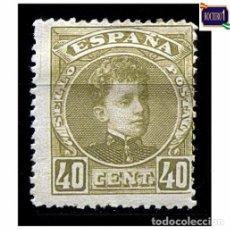 Sellos: ESPAÑA 1901-05. EDIFIL 250. ALFONSO XIII, TIPO CADETE. NUEVO* MH. Lote 243666810