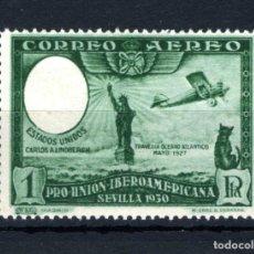 Sellos: XS- UNION IBEROAMERICANA 1930 AEREO 1 PESETA VERDE SIN RETRATO MH*. Lote 243668315
