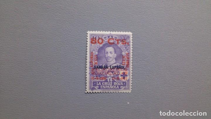 ESPAÑA - 1927 - ALFONSO XIII - EDIFIL 394 - MNH** - NUEVO - MARQUILLADO - VALOR CATALOGO 135€ (Sellos - España - Alfonso XIII de 1.886 a 1.931 - Usados)