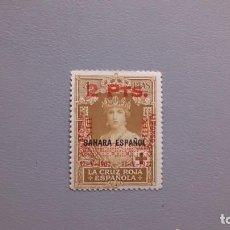 Sellos: ESPAÑA - 1927 - ALFONSO XIII - EDIFIL 398 - MNH** - NUEVO - VALOR CATALOGO 94€. Lote 243838575