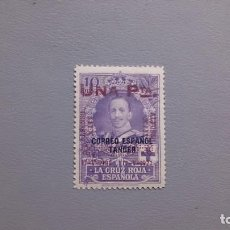 Sellos: ESPAÑA - 1927 - ALFONSO XIII - EDIFIL 396 - MNH** - NUEVO - VALOR CATALOGO 440€.. Lote 243839010