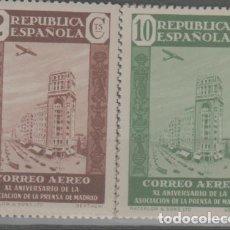 Sellos: LOTE G-SELLOS ESPAÑA NUEVOS SIN CHARNELA AÑO 1936. Lote 243848890