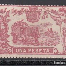 Sellos: ESPAÑA. 1905 EDIFIL Nº 264 (*) 1 PTS CARMÍN, CENTENARIO DEL QUIJOTE. Lote 244432425
