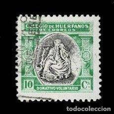 Sellos: 0149 ESPAÑA BENEFICENCIA COLEGIO DE HUERFANOS DE CORREOS EDIFIL Nº B10 D. 11.50 USADO. Lote 244522115