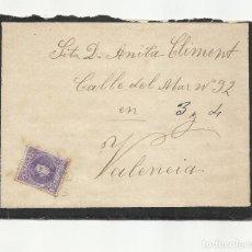 Sellos: CIRCULADA Y ESCRITA MACHO NUEVO Y TEMAS AGRICOLAS 1906 DE MONTESA A VALENCIA. Lote 244542695