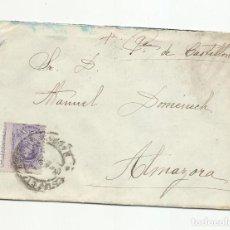 Sellos: CIRCULADA DE 1914 DE MADRID A ALMAZORA CASTELLON. Lote 244544515